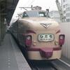 またまた上野駅