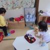 ある雨の日のお部屋での遊び