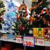 半額クリスマスツリーにテンションMAX妻