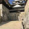 松山城 観光  リフトかロープウエイで、太鼓と鎧試着