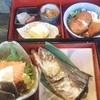 豊中 | 馬肉と和食のお店 神戸 播馬 Harima