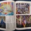 『美術の窓』5月号に記事が出ました。