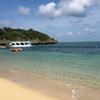子連れ沖縄旅行:子連れ対策&準備編