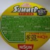 日清 カップヌードル サマーヌードル~レモングラス香るすっきりトムヤム味  (CUP NOODLE SUMMER) [ラーメン]