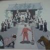 若宮神社 歓喜院聖天堂