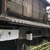 祇園でいただける親子丼*鳥新(京都・祇園四条)