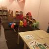 レストラン情報(群馬県高崎市):給食カフェ&ホッとスペース サミートス