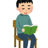 きんざいの「KINZAIファイナンシャル・プラン」を定期購読することにした。