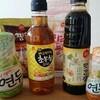 韓国の調味料 必須11種