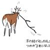 奈良に まわる暗号展 を見にいってきました。