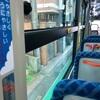 バスの1番後ろの席に座るのが好きだ