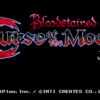 Bloodstained Curse of the Moon プレイ感想