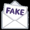 やばいよ、今朝もやって来たウイルス付きメール。また実在する会社名を使用。