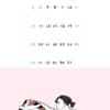 イラスト・カレンダー【5月】