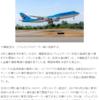 なんと!大韓航空がテヘラン線を就航させるらしい!イランネタ3つ。