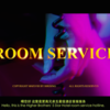 Higher brothers - Room service 歌詞和訳