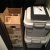 【公開】地震に備えて我が家が準備しているモノ(その2:非常備蓄品)