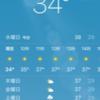 酷暑?!4月のバンコクはやば過ぎるよ