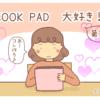『クリスマスにぴったり!!COOK PADおすすめレシピ11選』