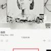 楽天ミュージックの感想。特徴がなくApple Musicの方が使いやすい。