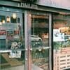 【札幌大通】朝食・ランチ・夜もおすすめ!カフェFAbULOUSが人気なワケ