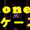 ウイイレ2013 MLO監督モード雑記 FW講座 〜2STの可能性〜