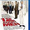 十二人の怒れる男(1957)