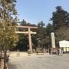 鹿島神宮に行ってきました。