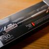 ZOOM707(シャープペンシル)30周年記念、特別限定品