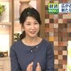 「ニュースウォッチ9」7月26日(水)放送分の感想