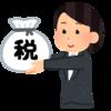 生前贈与加算とは?相続税対策で注意すべきルールを解説
