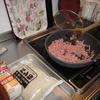 手作りコロッケを作ってみよう!!
