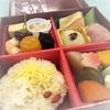 ★美濃吉のお弁当