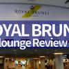ブルネイ国際空港sky lounge潜入レビュー!プライオリティパスで入れます