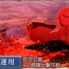 【艦これ2期】ジブラルタルを越えて 戦力ゲージ2(19夏イベE-2)