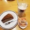 上越市「コメダ珈琲店」アイスミルクコーヒー&ドゥショコラでくつろぎタイム( ̄▽ ̄)