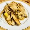 バルサミコ酢を使ったきのこのマリネのレシピ|保存もきいて便利な常備菜