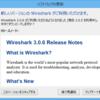 Wireshark 3.0.6