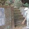 月1回の慎太郎生家周辺整備の日。