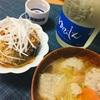 2015年仕込 熟成純米酒 ゆきびじん