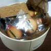 5018 MORESCOから株主優待としてアンリ・シャルパンティエのお菓子が届いた