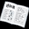 日テレ社長が櫻井翔出演の選挙特番について言及した内容とは?