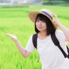 栃木県那須塩原市からふるさと納税の返礼品が届きました(2017年)