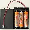 バッテリーが切れそうになったら通知するようにベランダのWiFi温湿度計を改良した