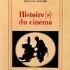 ゴダールの『映画史』(Histoire(s) du cinéma)