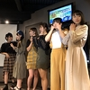 【KissBee】ランチオフ会レポート(2018.09.24)