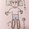 妊活〜ハリ治療〜