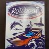 ロウボート(オール船)/Rowboat