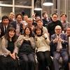 【日記】2017年11月19日(日)「東京→神奈川(横浜市)→武蔵小杉(川崎市)」