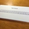 【作業環境改善】Appleマジックキーボード+PCスタンドで「姿勢正しく」